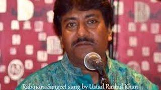 Ustad Rashid Khan Tagore Songs | Baithaki Rabi  | Rashid Khan Rabindra Sangeet & Classical Vocal