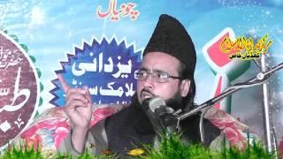 Shan e Mustafa saw by  Hafiz Abdul Rauf Yazdani   Khudian Khas   05-11-2016 [Full HD   1080p]