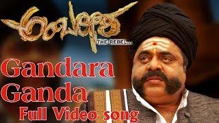 Ambareesha - Gandara Ganda Full Song Video | Darshan Thoogudeep, Dr Ambarish