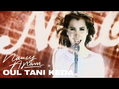 Xxx Mp4 Nancy Ajram Oul Tani Keda Official Clip نانسي عجرم فيديو كليب قول تاني كده 3gp Sex
