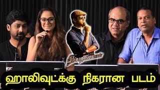 ஹாலிவுட்க்கு நிகரான படம் - Thupparivaalan Teaser Release