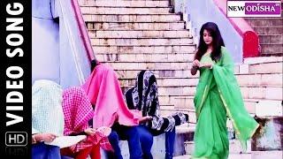 DJ Babu Asigala | Sambalpuri HD Video Song | New Odisha