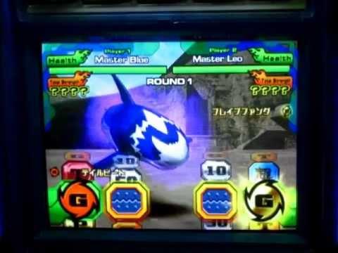 Animal Kaiser Evolution Master Leo VS Master Blue