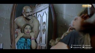 """طاقة نور _ بعد قتل جوزها .. شعبان يقتل """"سامية مراجيح"""" فى شقة كروان"""