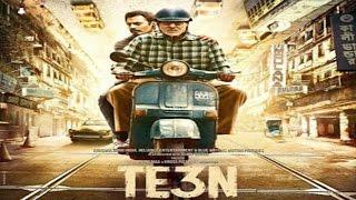 TE3N Trailer (2016) | Amitabh Bachchan, Vidya Balan & Nawazuddin Siddiqui | Review