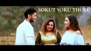 Sokut Soku Tholu | Hiradoi Vol - II | Latest Assamese Song  | Bornali Kalita | Zubeen Garg