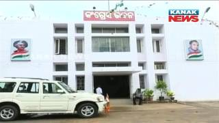 Tara Prasad Bahinipati On Infighting In Odisha Congress