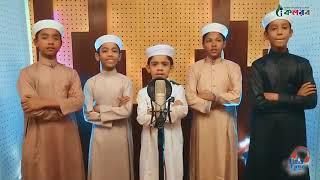Islamik gojol