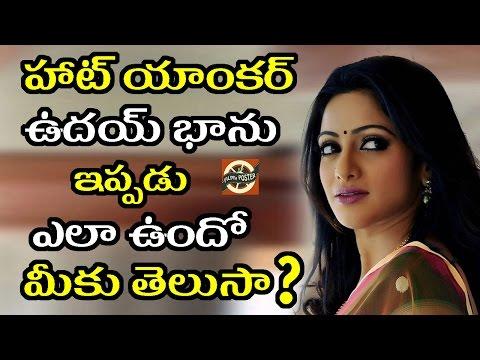 Anchor Udaya Bhanu Latest Photos|Unseen Pics|Telugu Hot Anchors|Filmy Poster