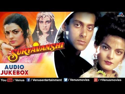 Suryavanshi Full Songs | Salman Khan, Sheeba, Amrita Singh | Audio Jukebox