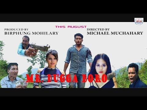 Mr Dugga Boro Disc 1   Full Movie Comedy     New Bodo Movie 2017