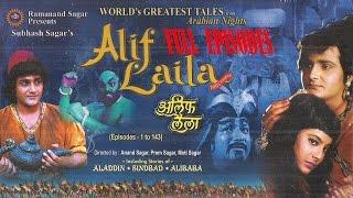 Alif Laila Part-6  | Official Video