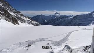 瑞士少女峰一日遊結果高山症發作頭爆痛