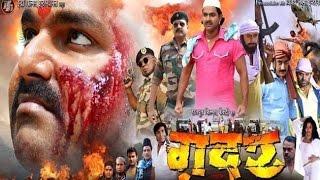 'GADAR' Pawan Singh | Neha Singh | All Promotional Events | Spicy Bhojpuri