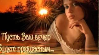Новый фильм  от Лорай Л. Желаюна песню Е.Ваенга..wmv
