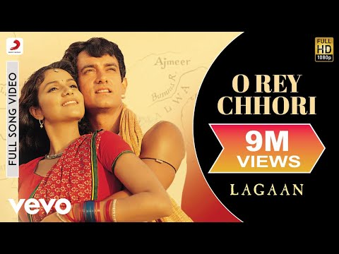 Xxx Mp4 O Rey Chhori Lagaan Aamir Khan A R Rahman 3gp Sex