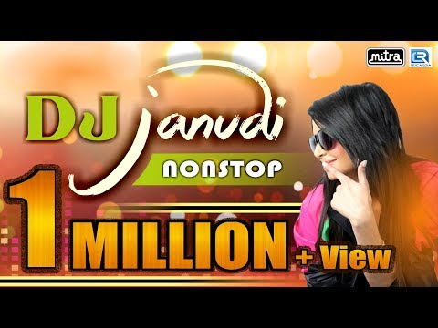 Xxx Mp4 DJ JANUDI Dj Nonstop 2017 Gujarati Love Songs Shailesh Barot FULL AUDIO 3gp Sex