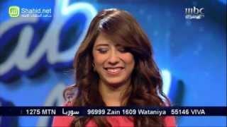 Arab Idol - حلقة البنات - يسرا سعوف - عيون القلب