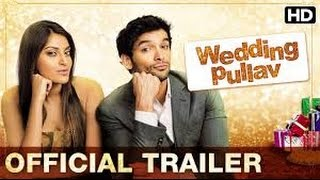 Wedding Pullav Hindi Movie 2015 | Anushka, Diganth, Sonali Sehgal | Trailer 2015 Launch