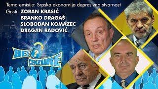 BEZ CENZURE - Zoran Krasić, Branko Dragaš, Slobodan Komazec i Dragan Radović