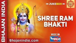 Ram Bhajan Hindi  - Hindi Devotional  Songs || Shree Ramchandra Kripalu Bhajman || Hey Ram Hey Ram