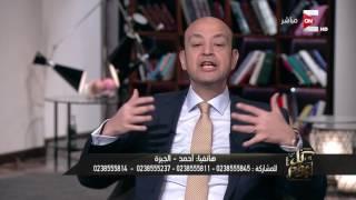 كل يوم - مع رجاء .. هل توافق على الحاق إبنك بمدرسة لا تدرس العربي والدين والتاريخ؟
