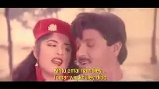 Bangla parody songs   YouTube