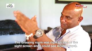 Sanath Jayasuriya  speaks about why Arjuna shouted at him from the dressing room