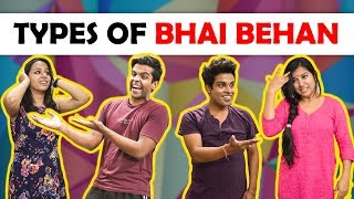 Types Of Bhai Behan | In Collaboration with DishTV | Rakhi Special | The Half-Ticket Shows