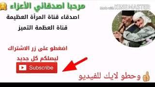 اقوا ٨ مسلسلات سورية رمضان ٢٠١٨