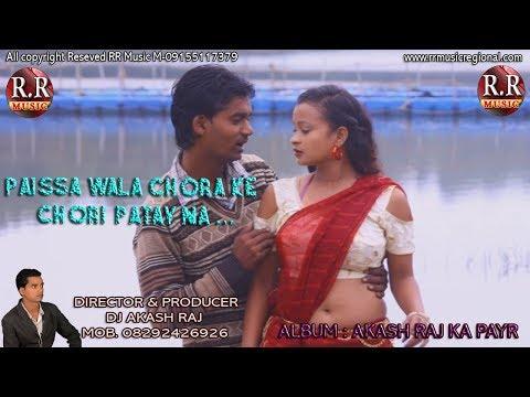Xxx Mp4 Passia Wala पैसा वाला Nagpuri Video Song 2018 Sadri Music 3gp Sex