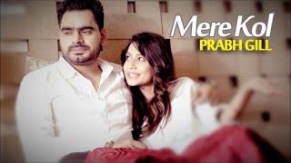 Mere Kol | Female cover | Kamaldeep Kaur