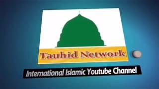 Padho Darood O Salam Logo Nazar Me Taiba Basa Basa Kar Naat By Akhtar Parwaz Naeemi