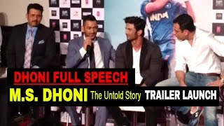 Dhoni Full Speech at M.S. Dhoni - The Untold Story Trailer Launch
