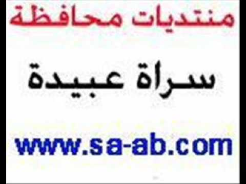 شيله مفرج بن ناصر المخاريم الدوسري