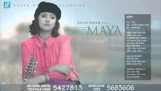 Nalish --  Oyshee   Belal Khan Featuring Oyshee's MAYA   Bangla New Song 2016