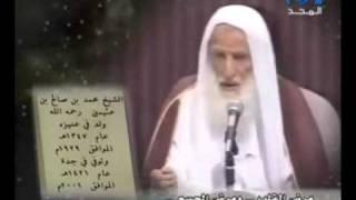 وصية الشيخ ابن عثيمين رحمه الله ibnothaimeen