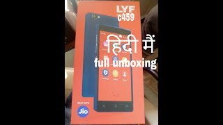 LYF C459 unboxing in Hindi/ LYF C 459 JIO 4G PHONE REVIEW AND UNBOXING
