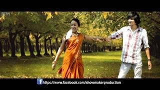Ho Munda Birla  Movie Official Trailer 2014
