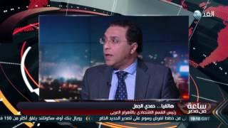 صحفي: السياسة النقدية في مصر خاضعة لـ«النقد الدولي» منذ التعويم