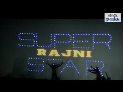 Kabali First Day First Show Fans