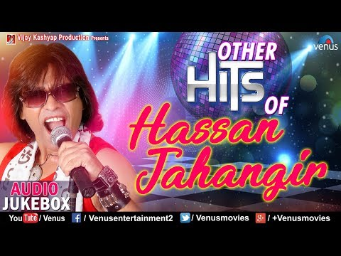 Xxx Mp4 Hits Of Hassan Jahangir Evergreen Hindi Songs JUKEBOX Popular Bollywood Songs Album Songs 3gp Sex
