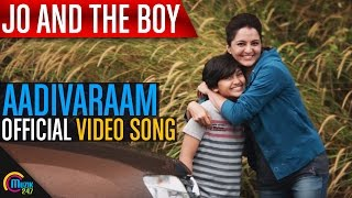 Jo And The Boy | Aadivaraam Video Song ft. Manju Warrier, Master Sanoop | Official