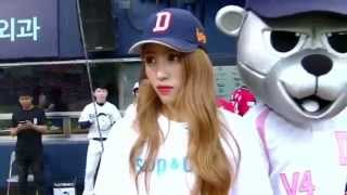 150604 EXID Hani throws first pitch