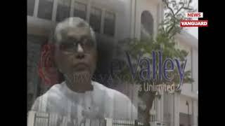 সাংবাদিক সম্মেলন করে বোমা ফাটালেন রাজ্য সরকারের বিরুদ্ধে
