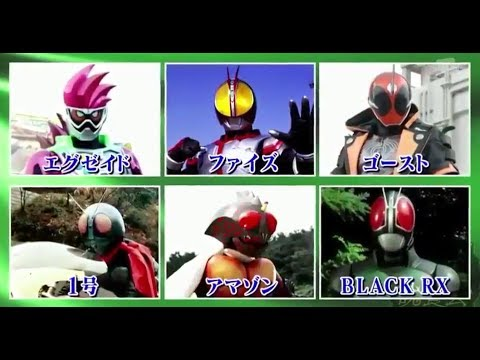 All Kamen Rider Henshin - Ichigo to Build