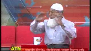 Bazlur Rashid Firoz and others in News Hour Extra 150415 Part 1  mpeg4