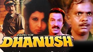 Inspector Dhanush (1991) Full Hindi Movie | Vishnuvardhan, Sangeeta Bijlani, Suresh Oberoi