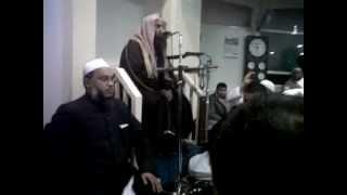 end of surah hashr-sheikh luhaidan.3GP