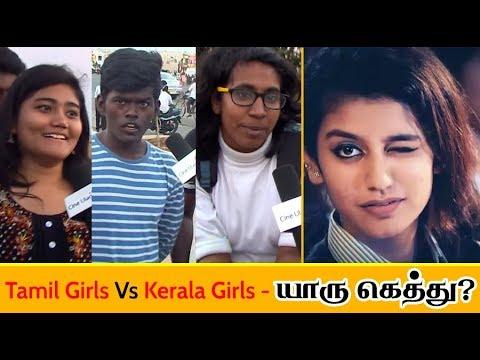 Xxx Mp4 Tamil Girls Vs Kerala Girls யாரு கெத்து பசங்க மனநிலை இதுதான் Priya Varrior Jimmiki Kammal 3gp Sex